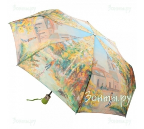 Зонт Trust 31475-8